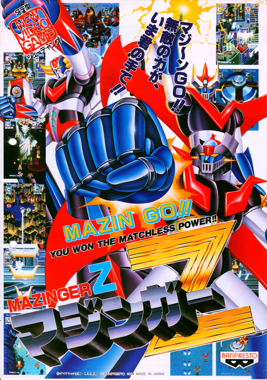 Mazinger Z (World) flyer