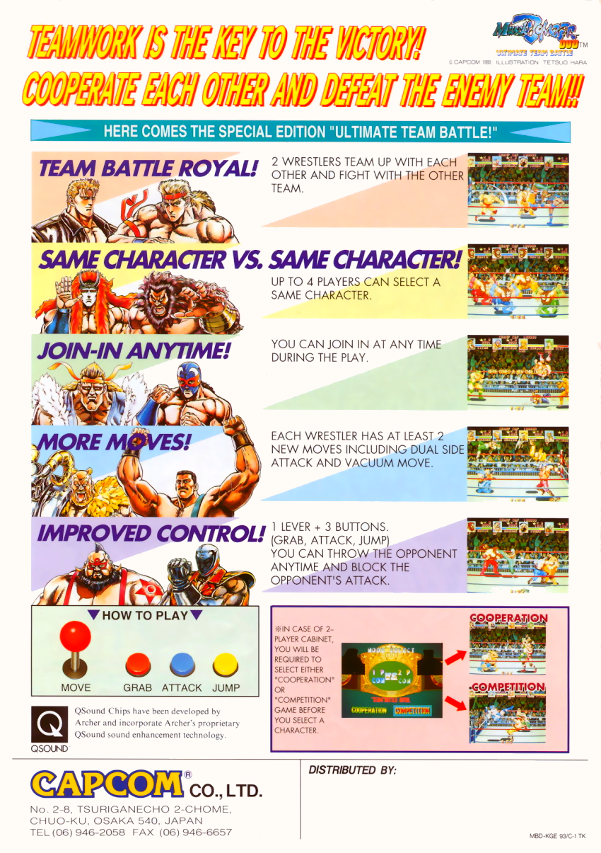 Muscle Bomber Duo: Ultimate Team Battle (World 931206) flyer