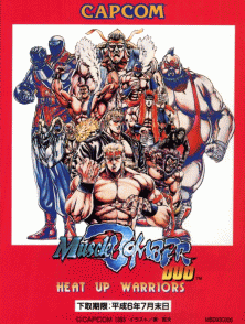 Muscle Bomber Duo: Heat Up Warriors (Japan 931206) flyer