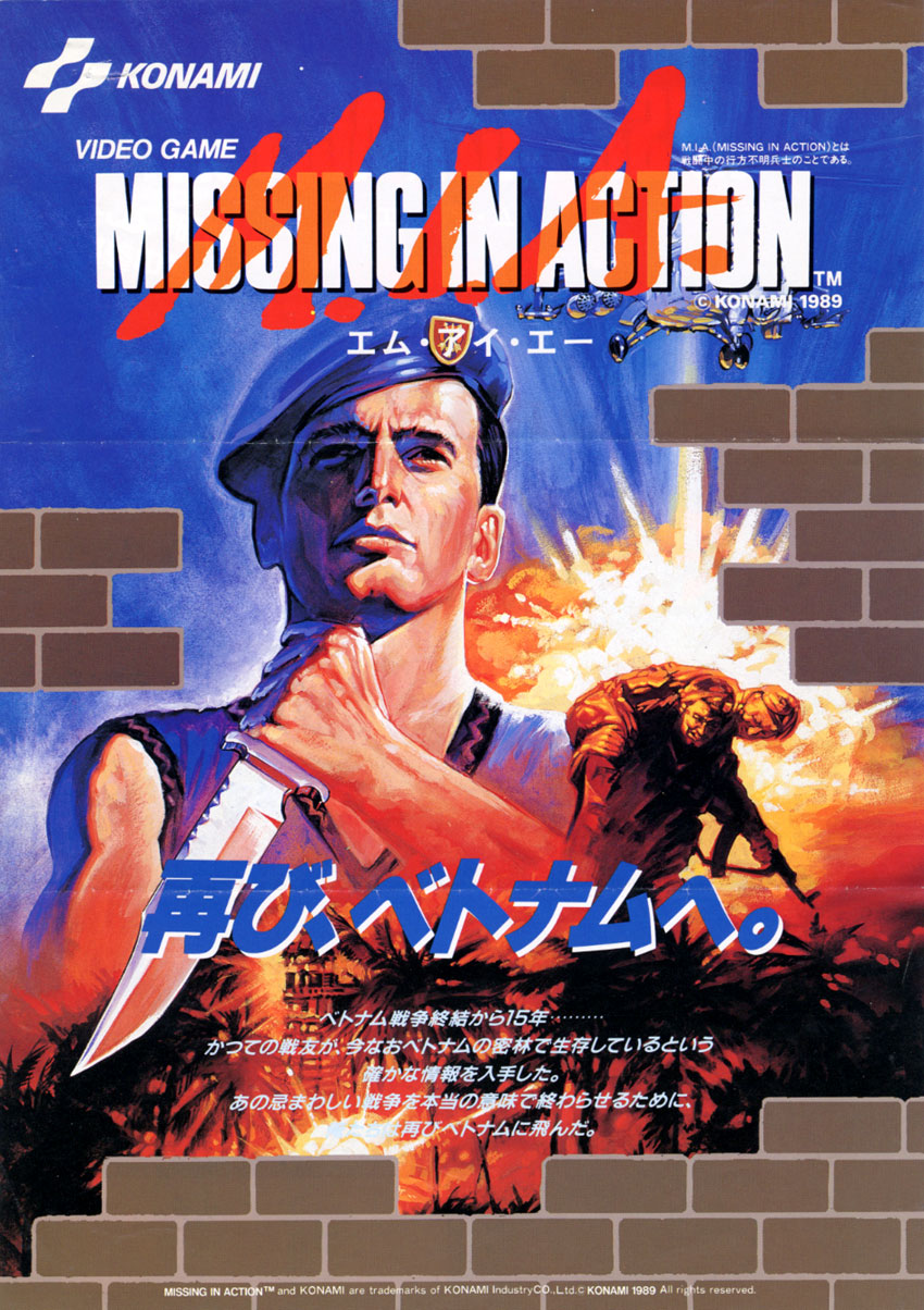 M.I.A. - Missing in Action (version R) (Japan) flyer