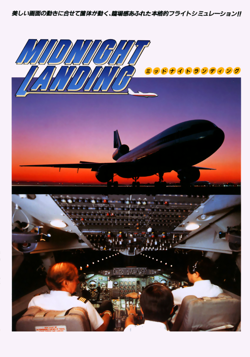 Midnight Landing (Germany) flyer