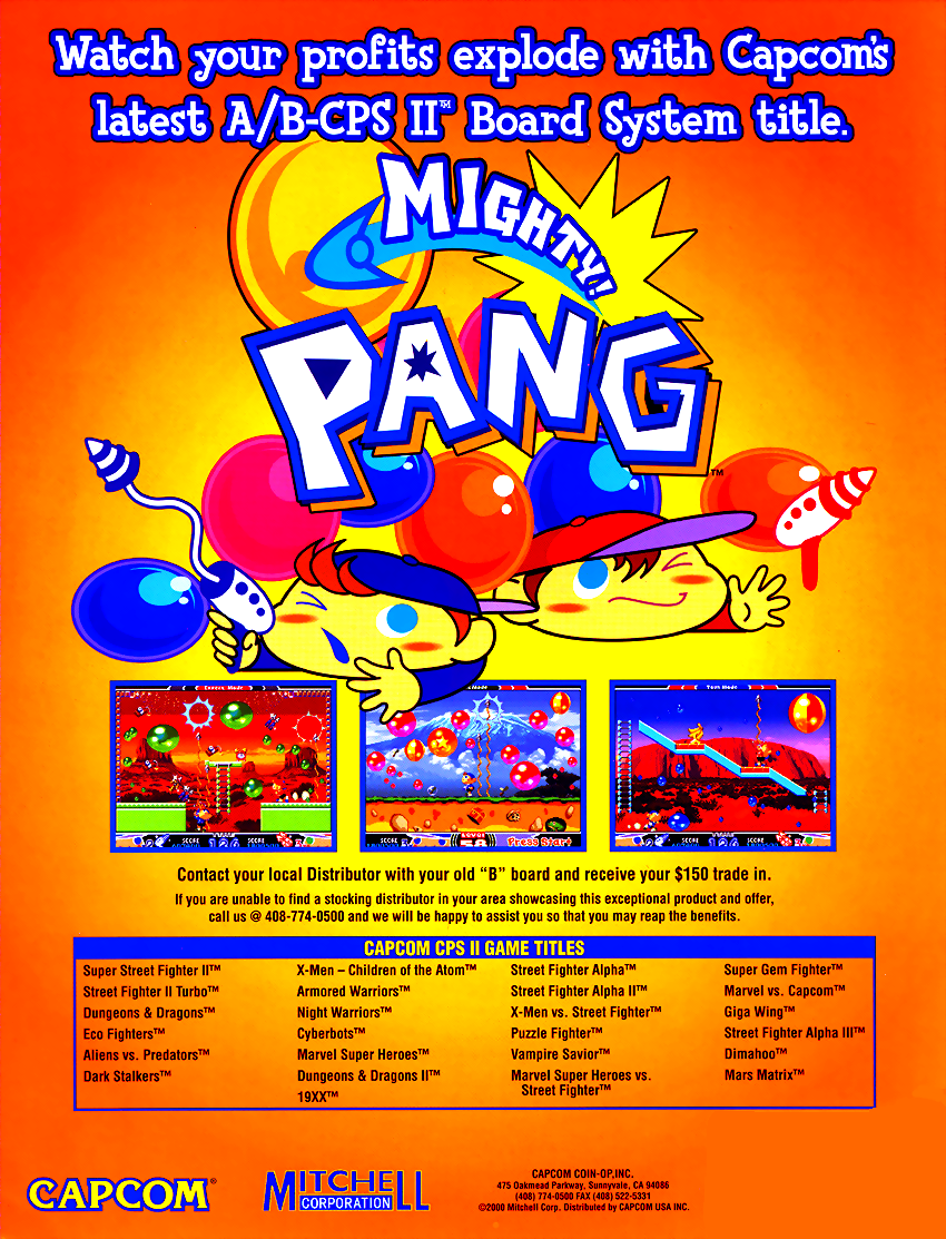 Mighty! Pang (Euro 001010) flyer