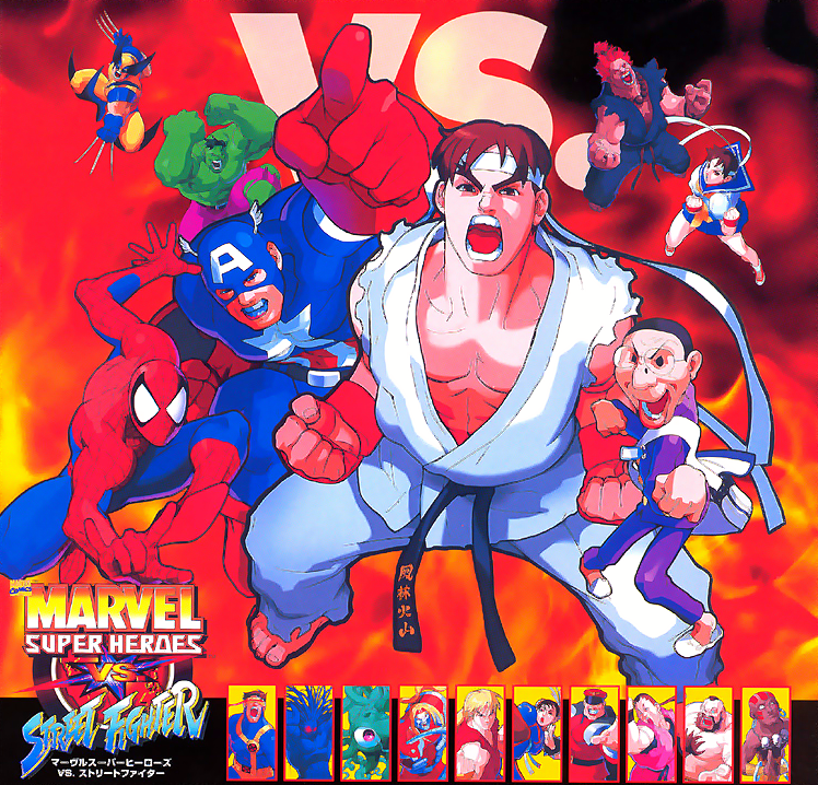 Marvel Super Heroes Vs. Street Fighter (Euro 970625) flyer