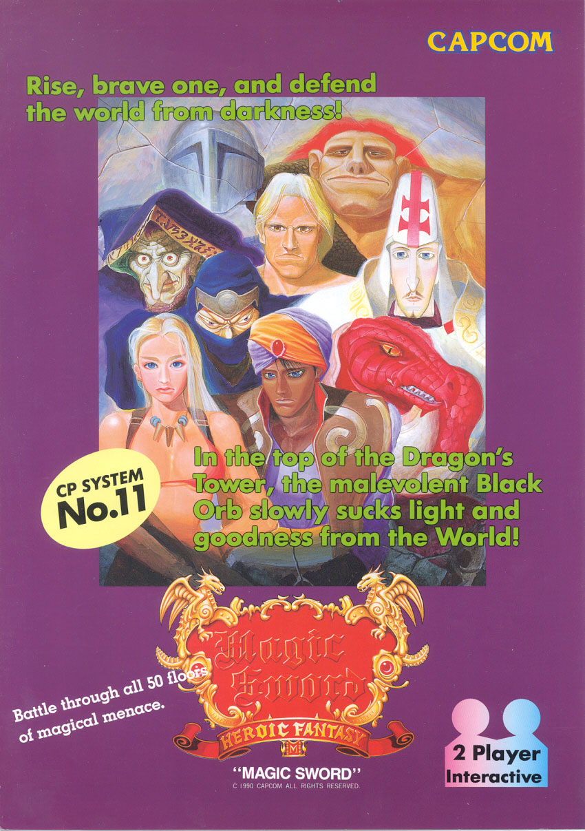 Magic Sword: Heroic Fantasy (World 900725) flyer