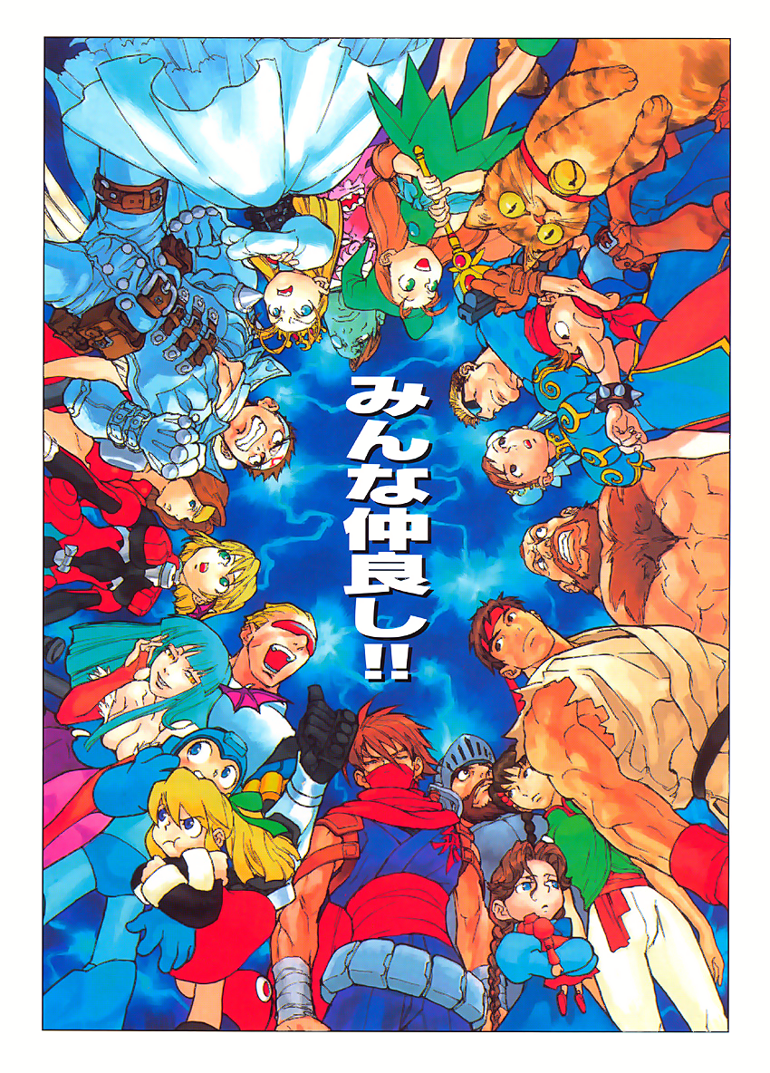 Marvel Vs. Capcom: Clash of Super Heroes (Euro 980123) flyer