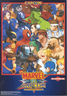 Marvel Vs. Capcom: Clash of Super Heroes (Asia 980123) flyer