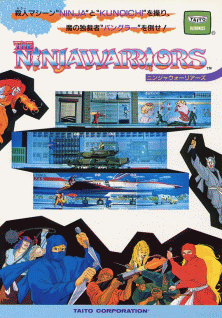 The Ninja Warriors (Japan) flyer