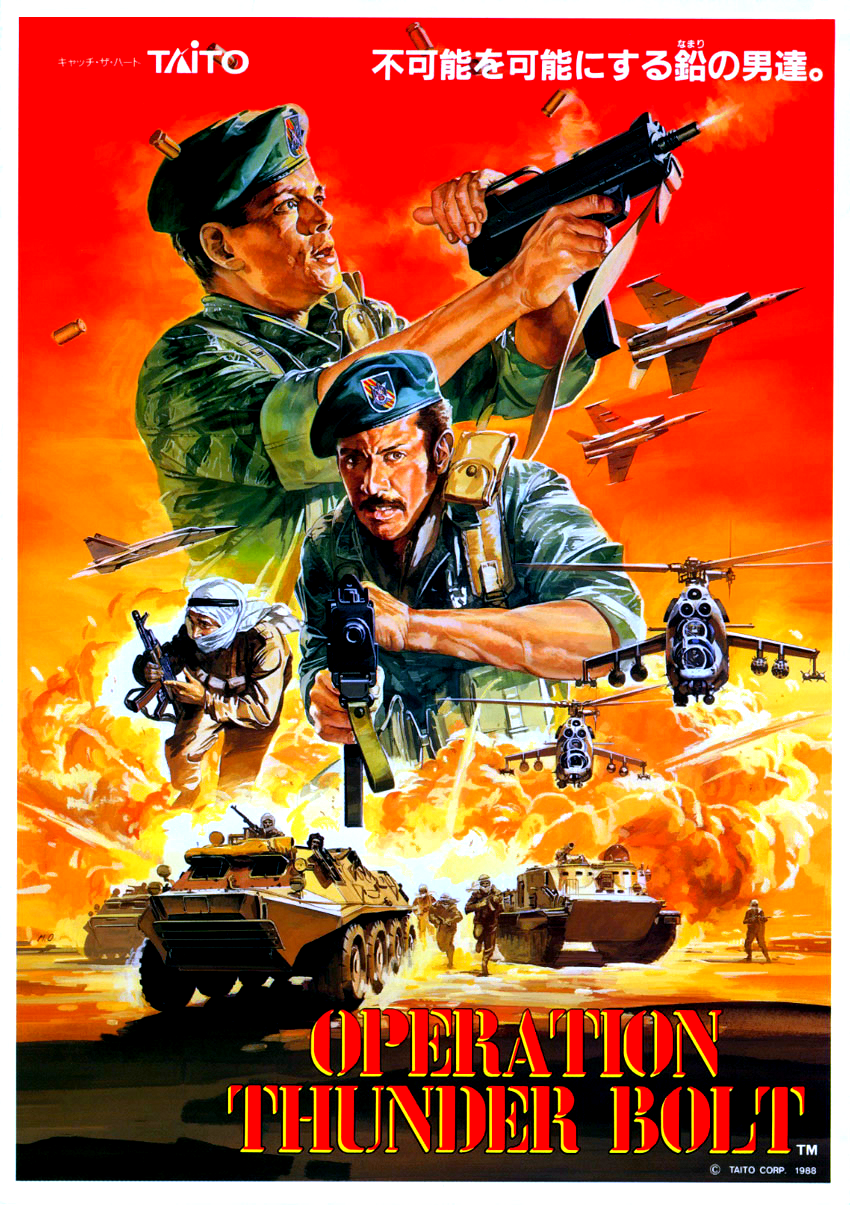Operation Thunderbolt (Japan) flyer