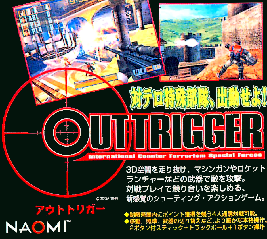 OutTrigger flyer