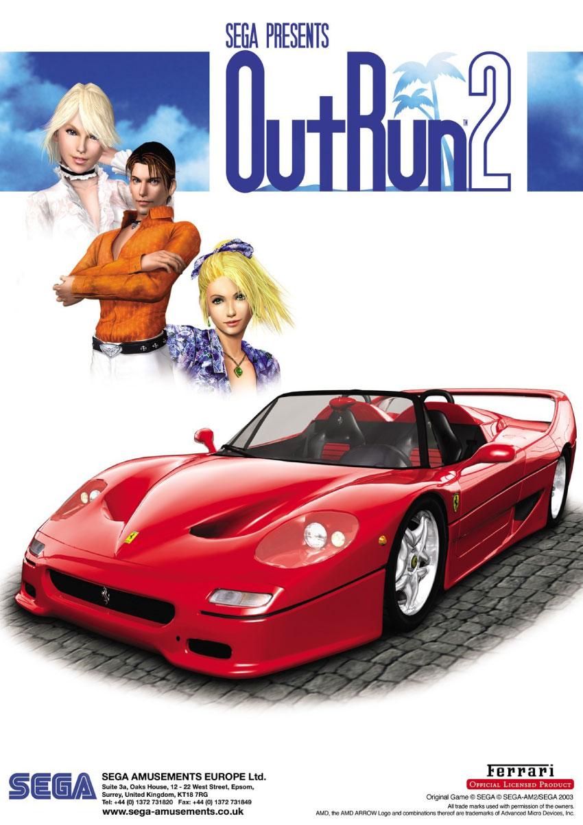 OutRun 2 (Rev A) (GDX-0004A) ROM < MAME ROMs | Emuparadise
