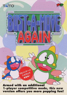 Bust-A-Move Again (Ver 2.3A 1995/07/31) flyer