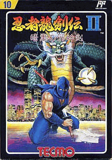 Ninja Gaiden Episode II: The Dark Sword of Chaos (PlayChoice-10) flyer