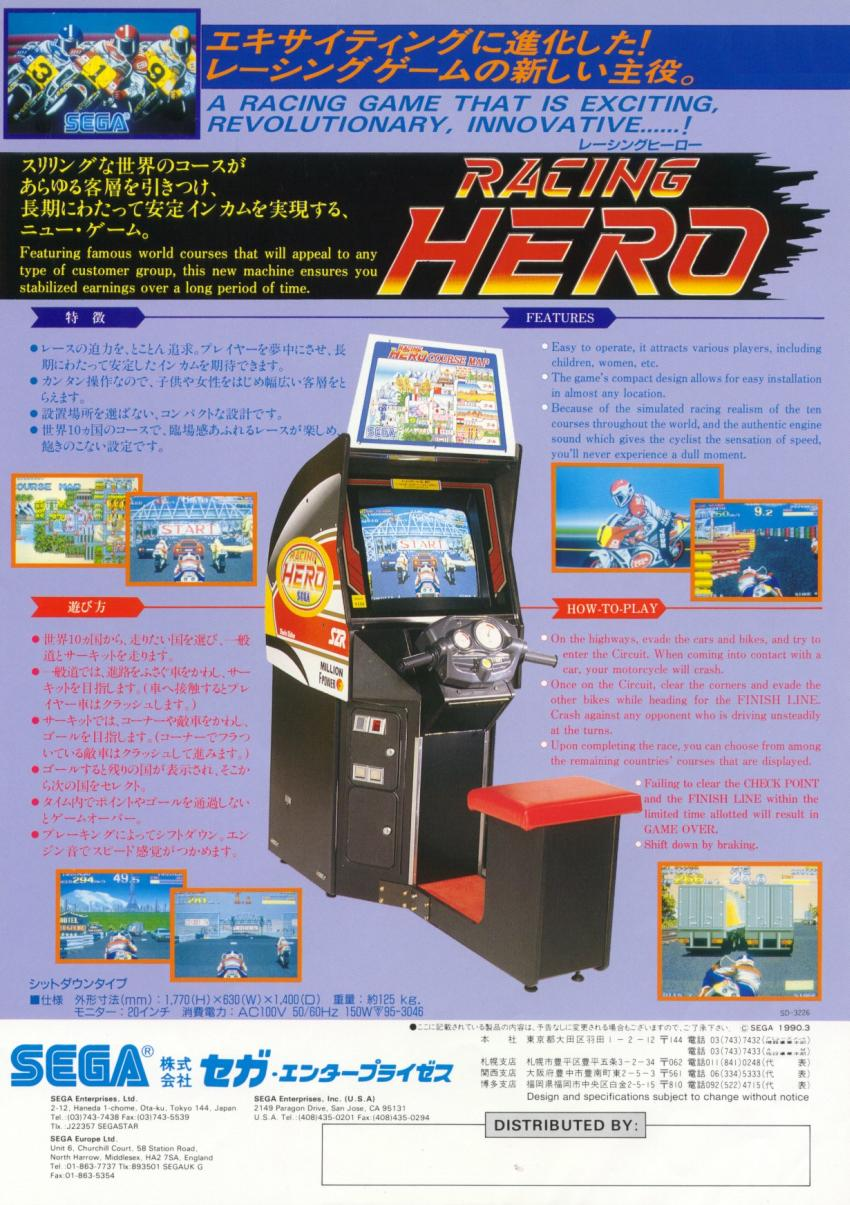 Racing Hero (FD1094 317-0144) flyer