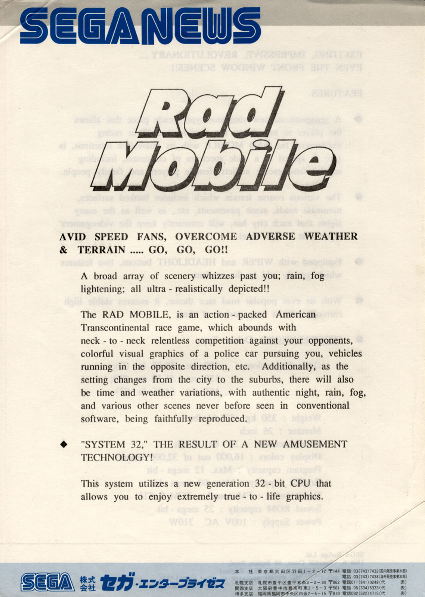 Rad Mobile (World) flyer