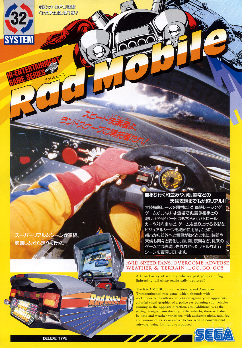 Rad Mobile (US) flyer