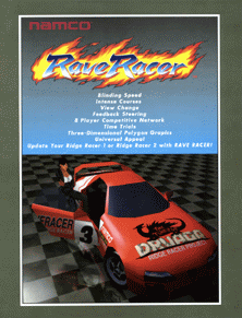 Rave Racer (Rev. RV2, World) flyer