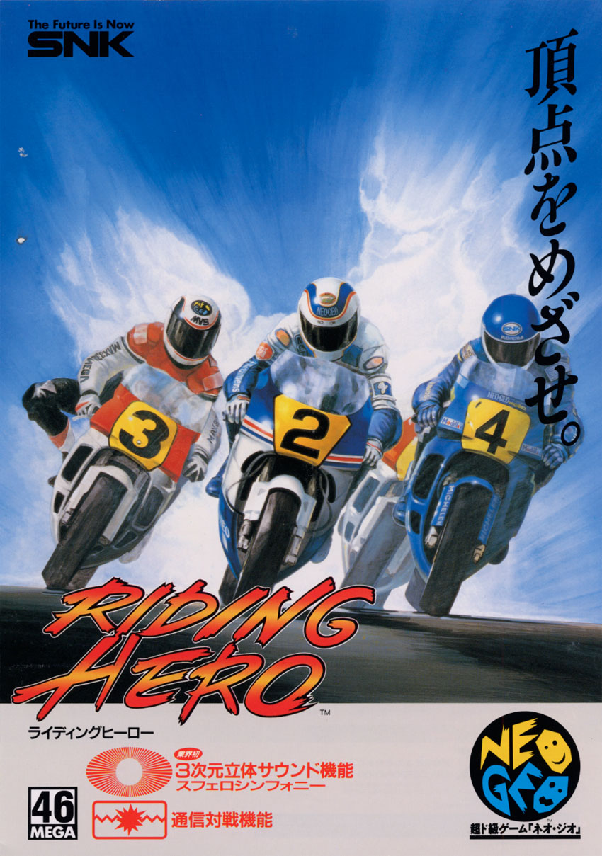Riding Hero (NGM-006 ~ NGH-006) flyer