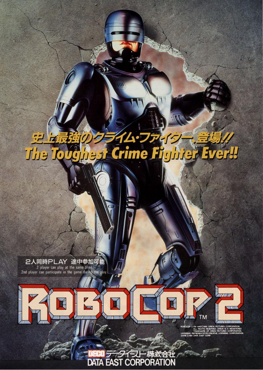 robocop 2 poster wwwpixsharkcom images galleries