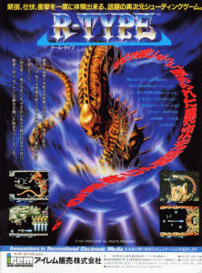 R-Type (Japan prototype) flyer
