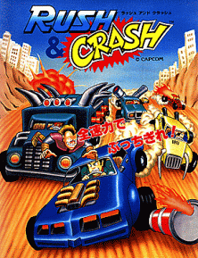 Rush & Crash (Japan) flyer