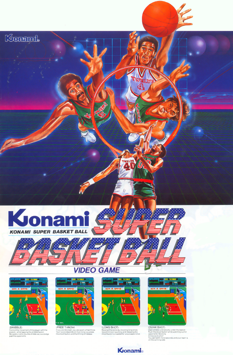 Super Basketball (version H, unprotected) flyer
