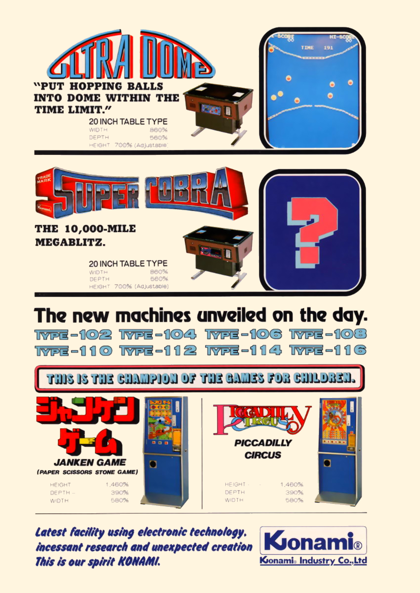 Super Cobra (Sega) flyer
