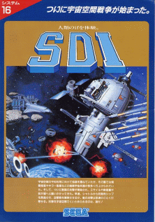 SDI - Strategic Defense Initiative (Japan, newer, System 16A
