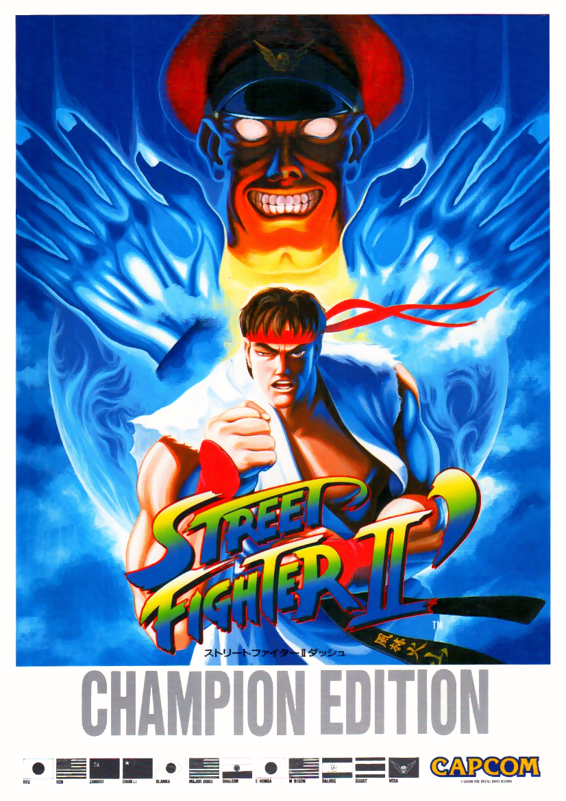 Street Fighter II': Champion Edition (Japan 920513) flyer