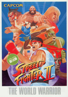 Street Fighter II: The World Warrior (Japan 911210) flyer