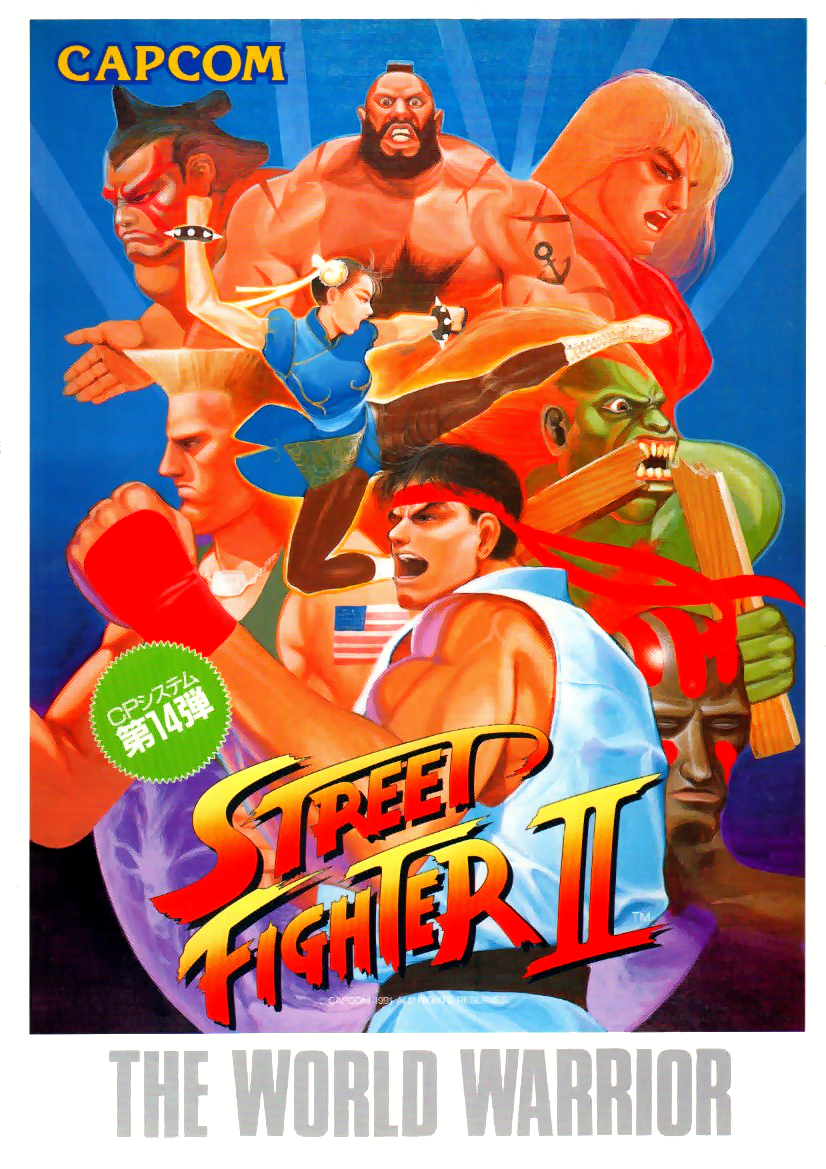 Street Fighter II: The World Warrior (US 910206) flyer