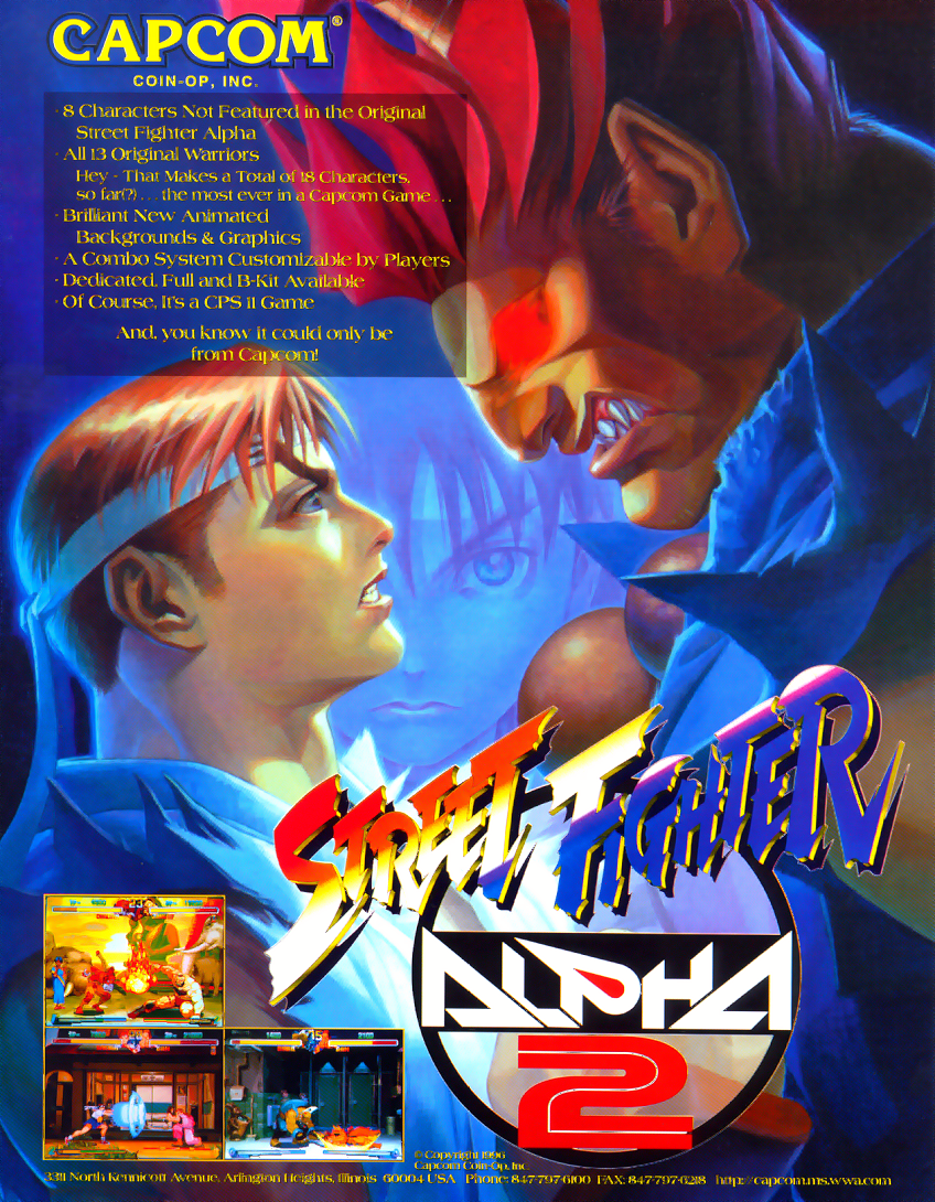 Street Fighter Alpha 2 (Euro 960229) flyer