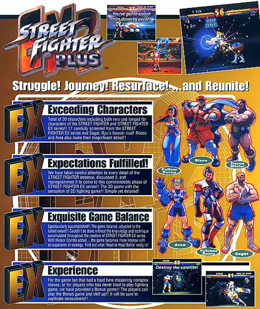 Street Fighter EX2 Plus (Japan 990611) flyer