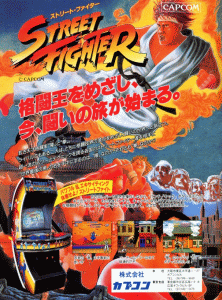 Street Fighter Japan Protected Rom Mame Roms Emuparadise