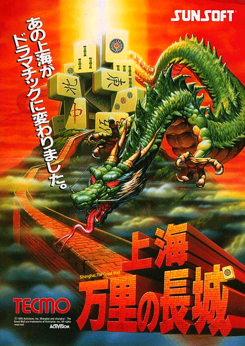 Shanghai - The Great Wall / Shanghai Triple Threat (JUE 950623 V1.005) flyer