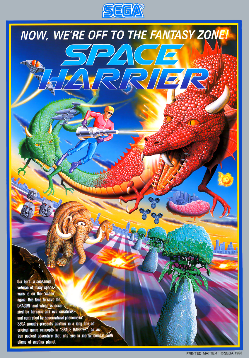 Space Harrier (Rev A, 8751 315-5163A) flyer