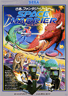 Space Harrier (8751 315-5163) flyer