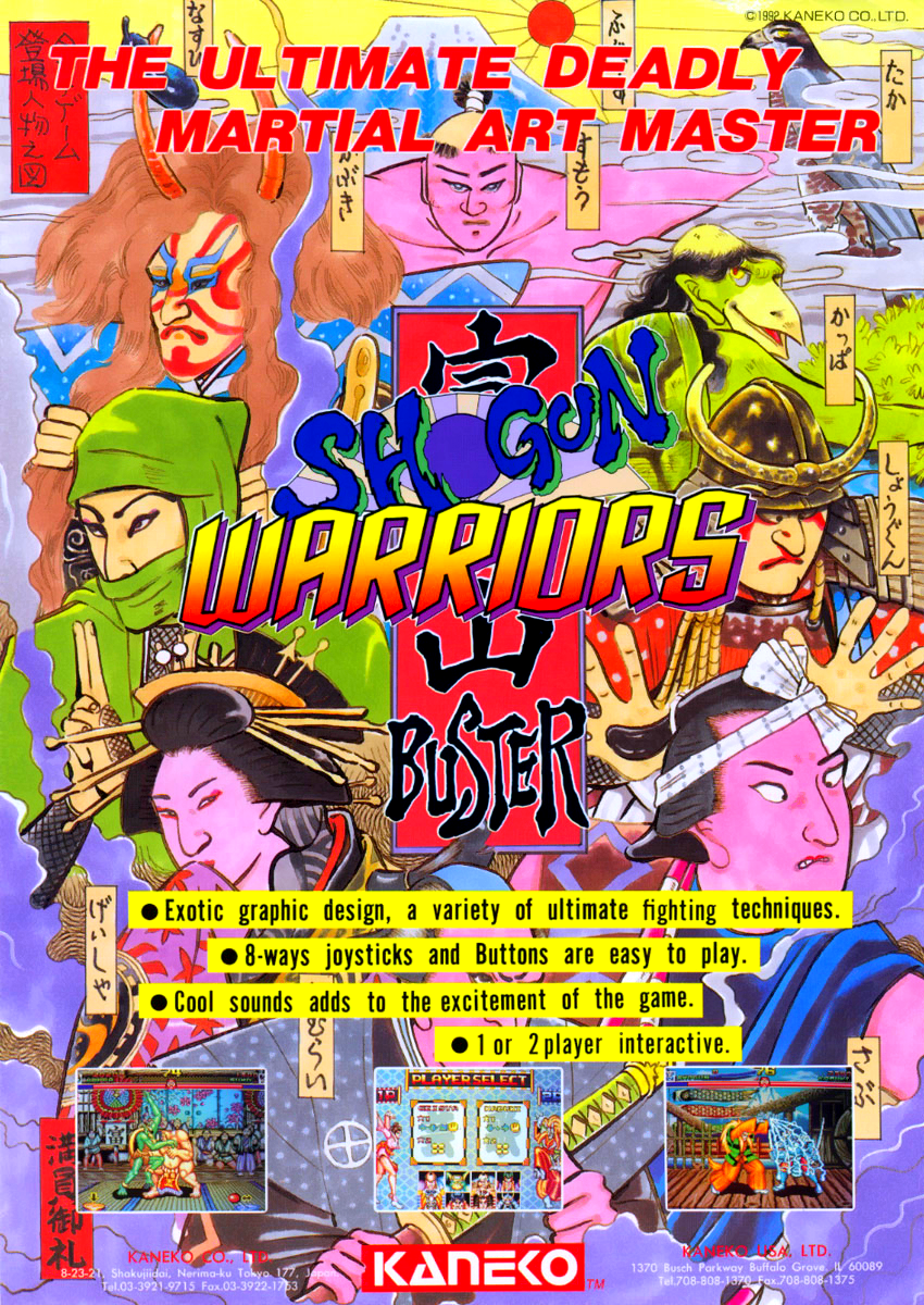 Shogun Warriors (US) flyer