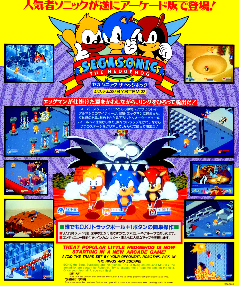 SegaSonic The Hedgehog (Japan, rev. C) flyer