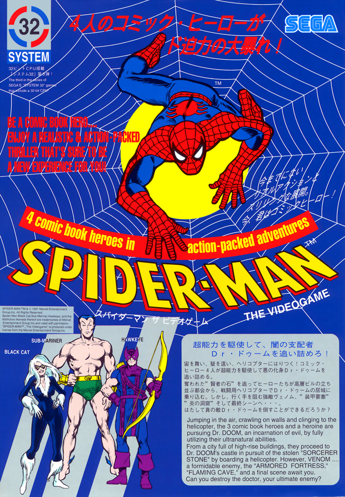 Spider-Man: The Videogame (World) flyer