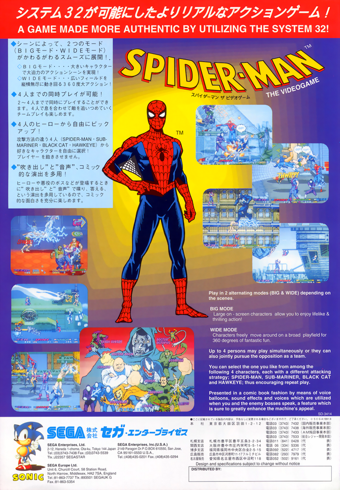 Spider-Man: The Videogame (US) flyer