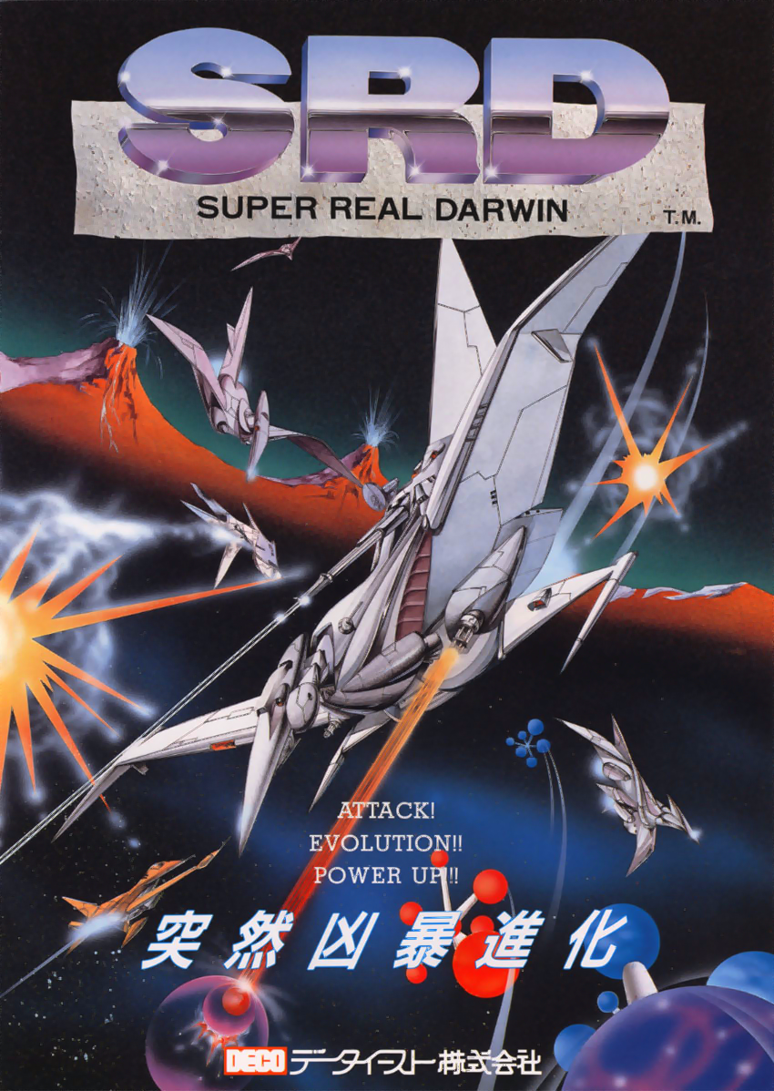 Super Real Darwin (World) flyer