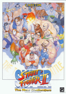 Super Street Fighter II: The New Challengers (Asia 931005) flyer
