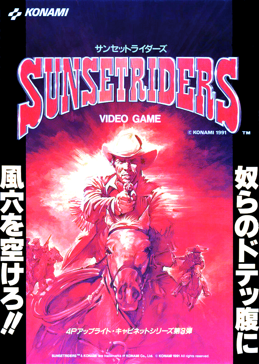 Sunset Riders (4 Players ver EAC) flyer