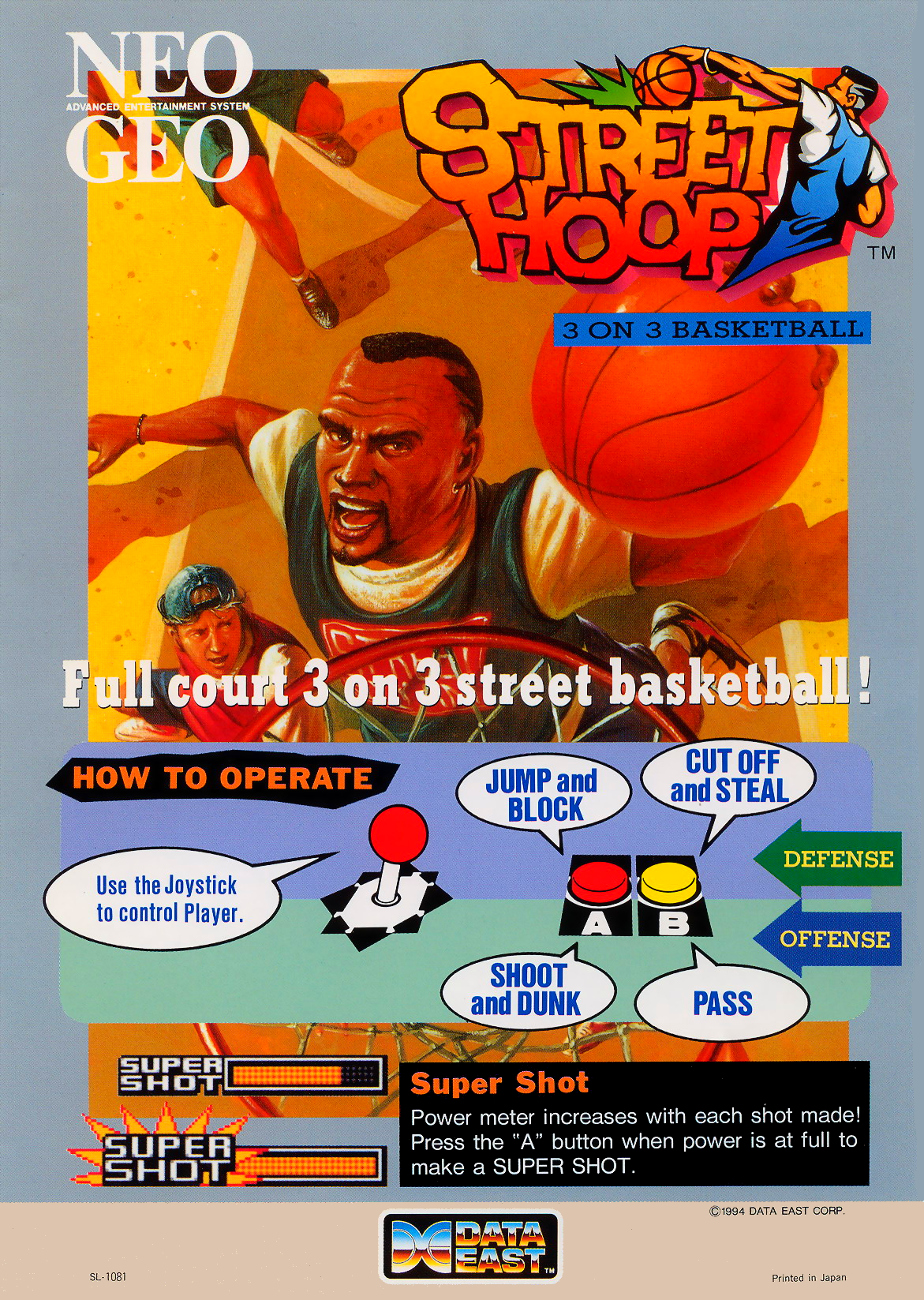 Street Hoop / Street Slam / Dunk Dream flyer
