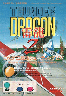 Thunder Dragon 2 (9th Nov. 1993) flyer