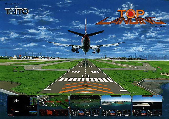 Top Landing (World) flyer