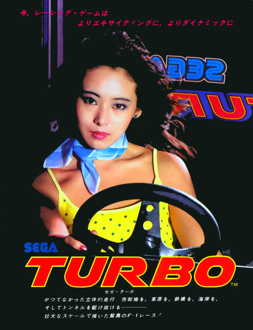 Turbo (encrypted, program 1363-1365 rev B) flyer