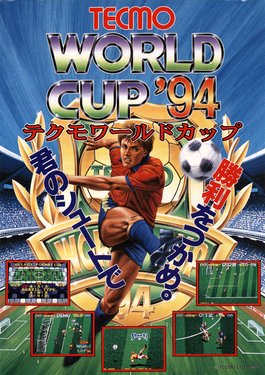 Tecmo World Cup '94 (set 2) flyer