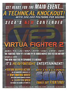 Virtua Fighter 2 flyer
