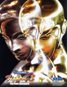 Virtua Fighter 3 (Revision D) flyer